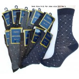 12 pack small size 5-8 patterned co..