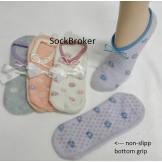 Sale!!!!!!!   6 pack of Cozy Non-sl..